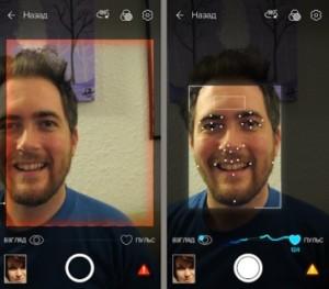 приложение распознавание лица